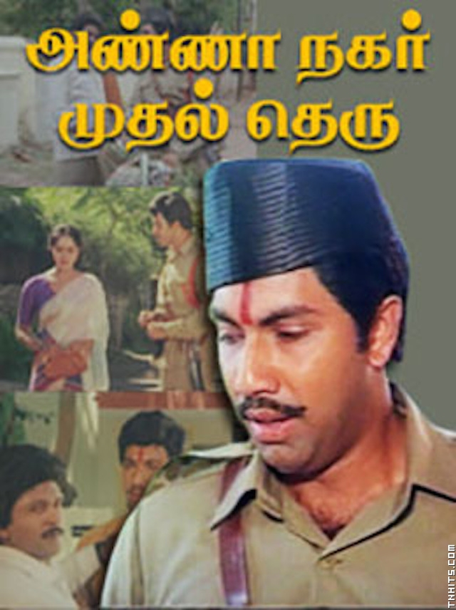 Tamil Anna Songs Mp3 Download