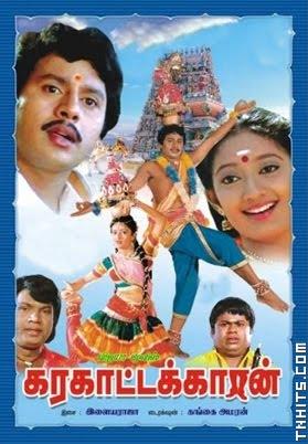 karakattakaran tamil movie download - PngLine