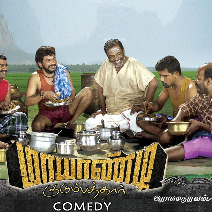 Mayandi Kudumbathar Mp3 Songs Download Mayandi Kudumbathar 2009 Tamil Movie High Quality Mp3 Songs Free Download
