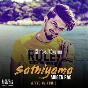 Mugen Rao Tamil Album Mp3 Songs Download Mugen Rao Tamil Album 2019 Mp3 Songs Free Download